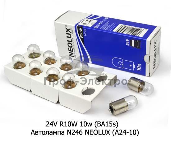 Автолампа N246 NEOLUX (А24-10) Неолюкс, все т/с 24В 2