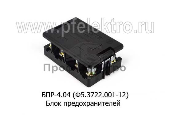 Блок предохранителей (60А+90А+90А+60А) для камаз Евро-3, маз, газ (Копир) 0