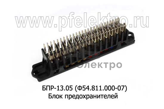 Блок предохранителей камаз (Копир) 1