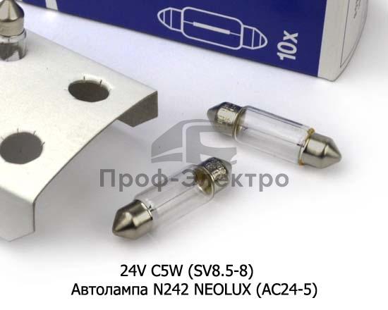 Автолампа N242 NEOLUX (АC24-5) Неолюкс, все т/с 24В 2