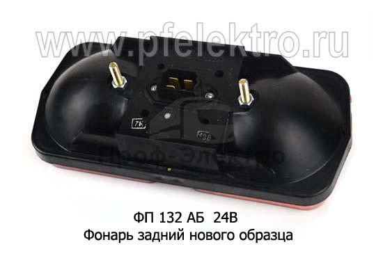 Фонарь задний нового образца, УАЗ, ЗИЛ, ГАЗ, камаз-4310 (Европлюс) 1