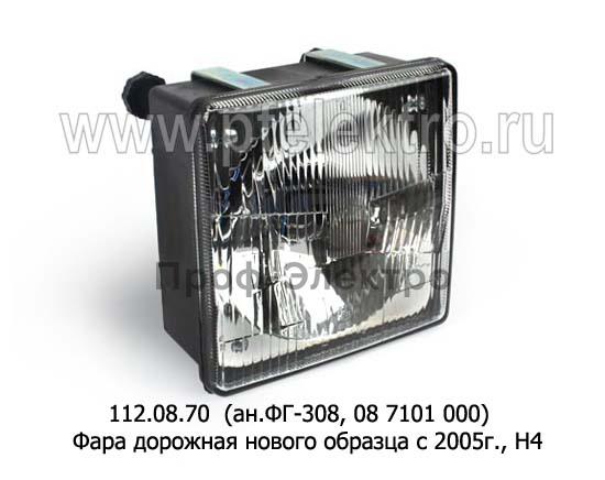 Фара дорожная нового образца с 2005г., Н4, тракторы, комбайны Енисей (Руденск) 2