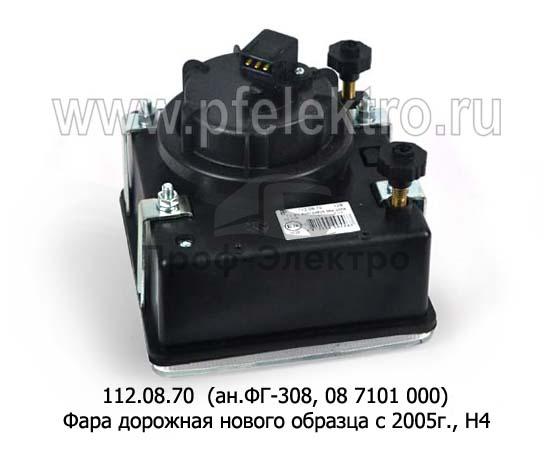 Фара дорожная нового образца с 2005г., Н4, тракторы, комбайны Енисей (Руденск) 0