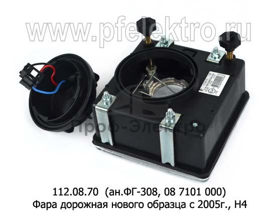 Фара дорожная нового образца с 2005г., Н4, тракторы, комбайны Енисей (Руденск) 1