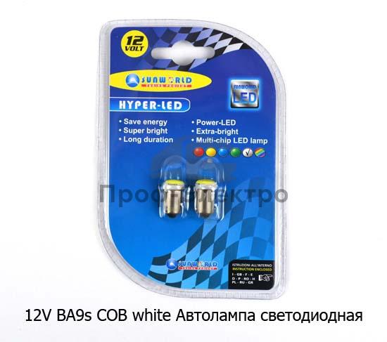 Автолампа светодиодная, к-т 2шт. (А12-2  BA9s) габариты, все т/с 12В (К) 1