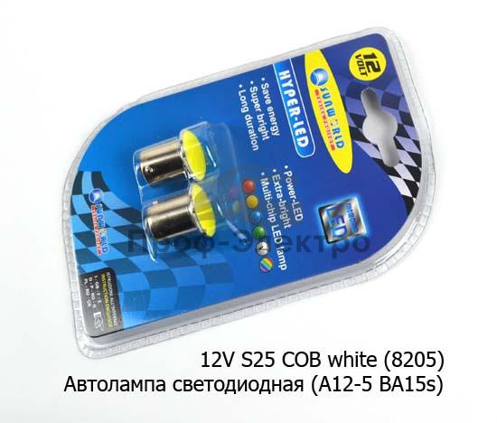 Автолампа светодиодная, к-т 2шт. (А12-5 BA15s) габарит, поворот, задний свет, все т/с 12В (К) 1