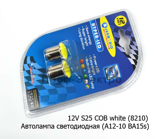 Автолампа светодиодная, к-т 2шт. (А12-10 BA15s) габарит, поворот, задний свет, все т/с 12В (К) 1