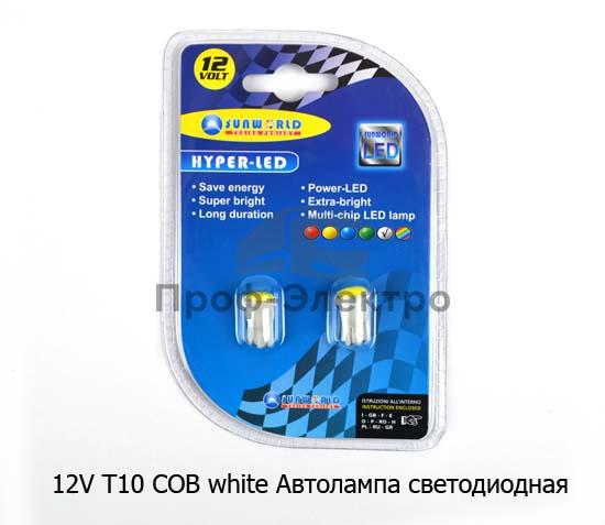Автолампа светодиодная, к-т 2шт. (А12-5-2 ст.цок. W2.1x9.5d) габарит, поворот, все т/с 12В (К) 0