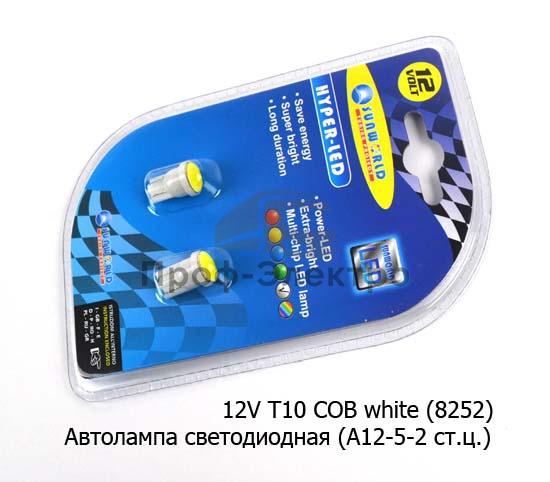 Автолампа светодиодная, к-т 2шт. (А12-5-2 ст.цок. W2.1x9.5d) габарит, поворот, все т/с 12В (К) 1