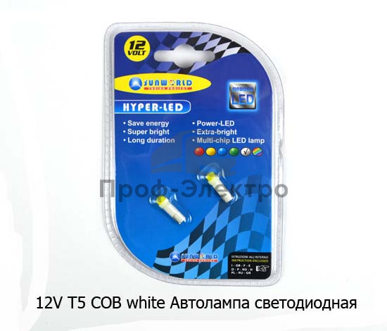 Автолампа светодиодная, к-т 2шт. (А12-1,2 ст.цок. W2.0x4.6d) панель приборов, все т/с 12В (К) 0