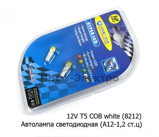 Автолампа светодиодная, к-т 2шт. (А12-1,2 ст.цок. W2.0x4.6d) панель приборов, все т/с 12В (К) 1