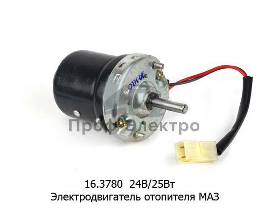 Электродвигатель отопителя МАЗ-4370, МАЗ-5337 (КЗАЭ) 0