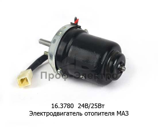Электродвигатель отопителя МАЗ-4370, МАЗ-5337 (КЗАЭ) 1