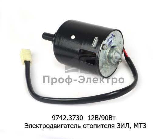 Электродвигатель отопителя ЗИЛ-4333,4, МТЗ-80 (КЗАЭ) 1