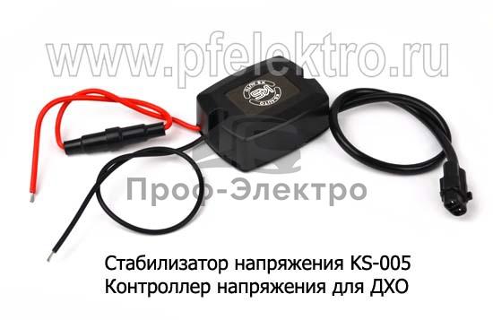 Контроллер напряжения для Дневных ходовых огней (CONTR) 0