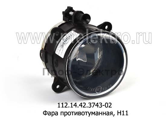 Фара противотуманная камаз, МАЗ, лампа Н11 (Руденск) 0
