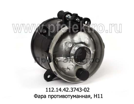 Фара противотуманная камаз, МАЗ, лампа Н11 (Руденск) 1