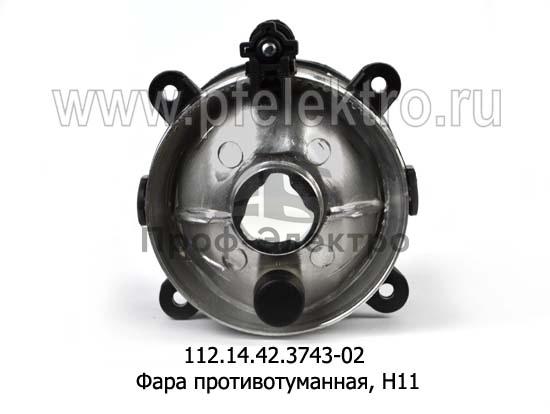 Фара противотуманная камаз, МАЗ, лампа Н11 (Руденск) 2