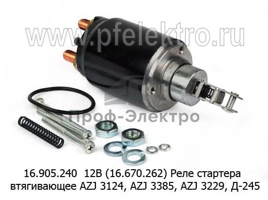 Реле стартера втягивающее AZJ 3124, AZJ 3385, AZJ 3229, Д-245 (ISKRA) 1