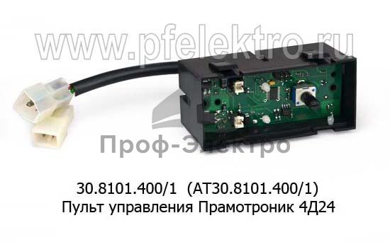 Пульт управления Прамотроник 4Д24 (Автотрейд) 0