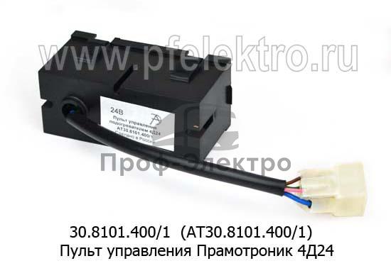 Пульт управления Прамотроник 4Д24 (Автотрейд) 1