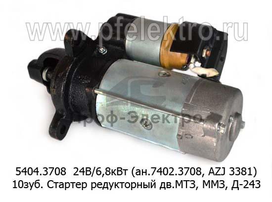 Стартер редукторный дв.МТЗ, ММЗ, Д-243, -245, -246, -260 и мод. (БАТЭ) 2