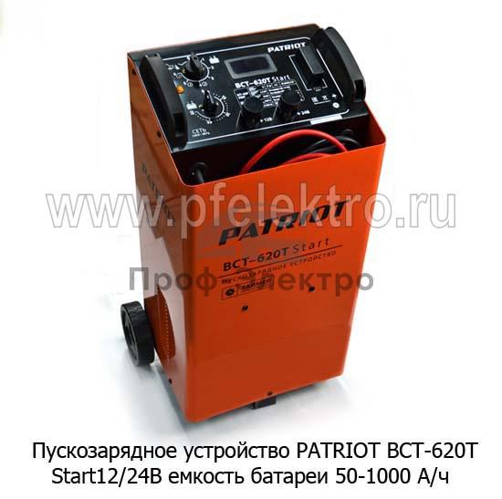 Пускозарядное устройство, ёмкость батареи 50-1000 А/ч 0