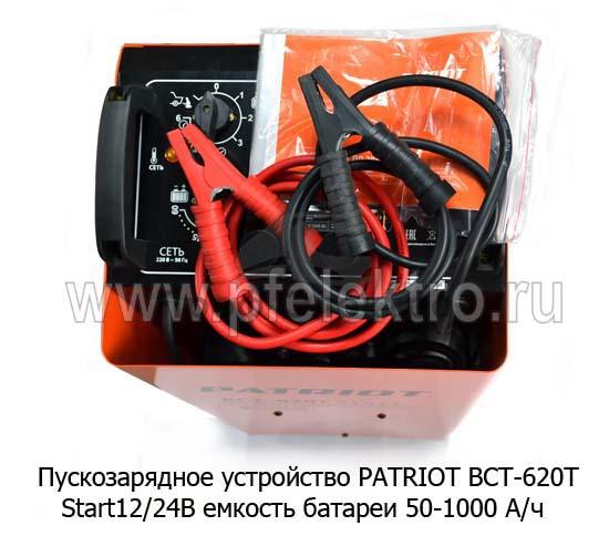 Пускозарядное устройство, ёмкость батареи 50-1000 А/ч 1