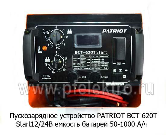 Пускозарядное устройство, ёмкость батареи 50-1000 А/ч 2