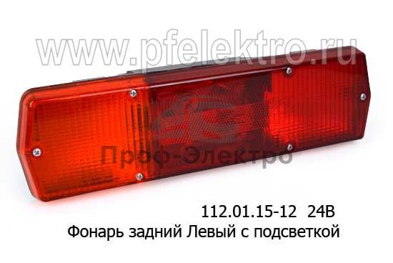 Фонарь задний для камаз, грузовые а/м, с подсветкой (Руденск) 0