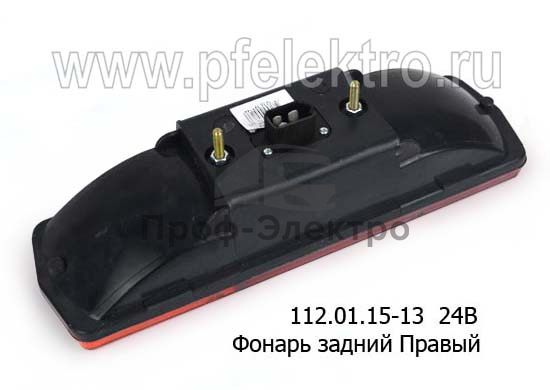 Фонарь задний для камаз, грузовые а/м, без подсветки (Руденск) 1