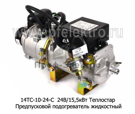 Предпусковой подореватель жидкостный (ан.15.8106-15) универсальный, все т/с 24В (Адверс) 3