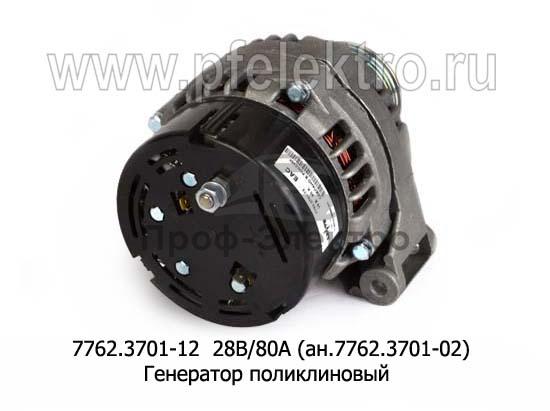 Генератор поликлиновый для камаз, ЛИАЗ с дв.-740 (Евро-2,-3) (ЗиТ) 2