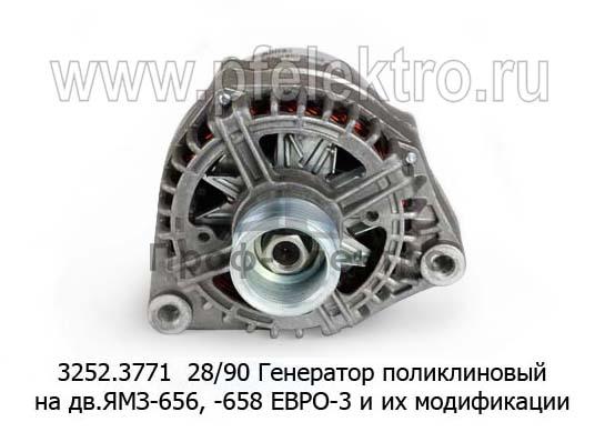 Генератор поликлиновый дв.ЯМЗ-656, -658 Евро-3 и их модиф. (БАТЭ) 1