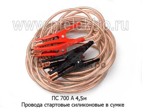 Провода стартовые силиконовые, сумка, все т/с (МАЯКАВТО) 1