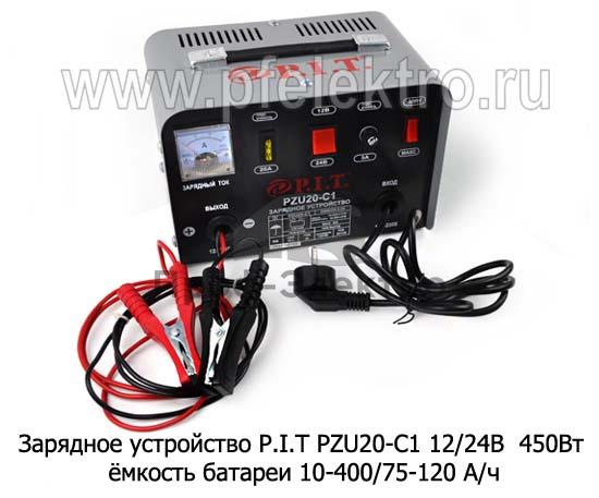 Зарядное устройство 450Вт, ёмкость батареи 10-400/75-120 А/ч 0