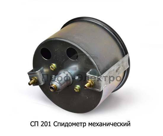 Спидометр механический ЗИЛ-130, -131, ГАЗ-53, УАЗ. КАВЗ, УРАЛ (К) 1