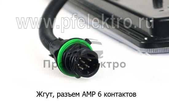 Фонарь задний светодиодный, со жгутом, разъем AMP 6 контактов (ответный разъём 1-01) для камаз (К) 2