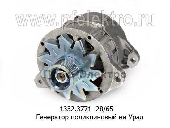 Генератор поликлиновый УРАЛ дв.ЯМЗ-236НЕ2-24 (ПРАМО-Электро) 0