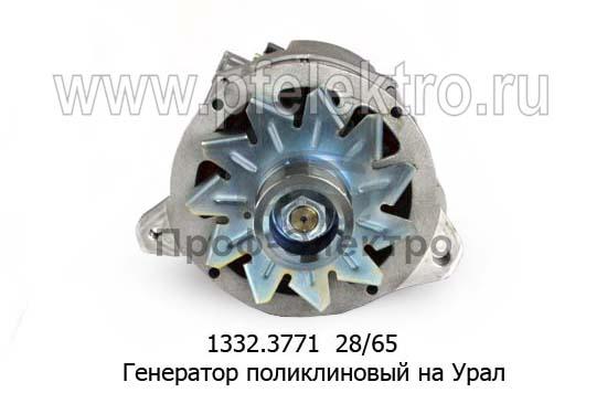 Генератор поликлиновый УРАЛ дв.ЯМЗ-236НЕ2-24 (ПРАМО-Электро) 1