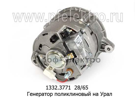 Генератор поликлиновый УРАЛ дв.ЯМЗ-236НЕ2-24 (ПРАМО-Электро) 2