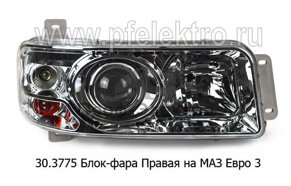Фара блок МАЗ Евро 3 (К) 0