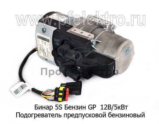 Предпусковой подогреватель бензиновый Бинар (с японской свечой), автомобили обьёмом двигателя до 4 литров (Адверс) 0