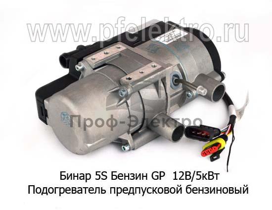 Предпусковой подогреватель бензиновый Бинар (с японской свечой), автомобили обьёмом двигателя до 4 литров (Адверс) 1