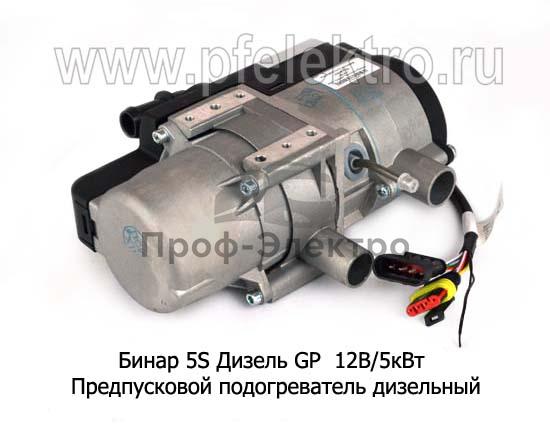Предпусковой подогреватель дизельный Бинар (с японской свечой), автомобили обьёмом двигателя до 4 литров (Адверс) 1