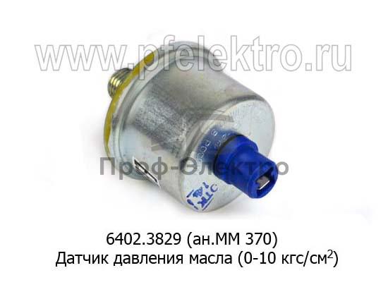 Датчик давления масла (0-10 кгс/см2) для камаз, урал, маз, лиаз (АП) 0