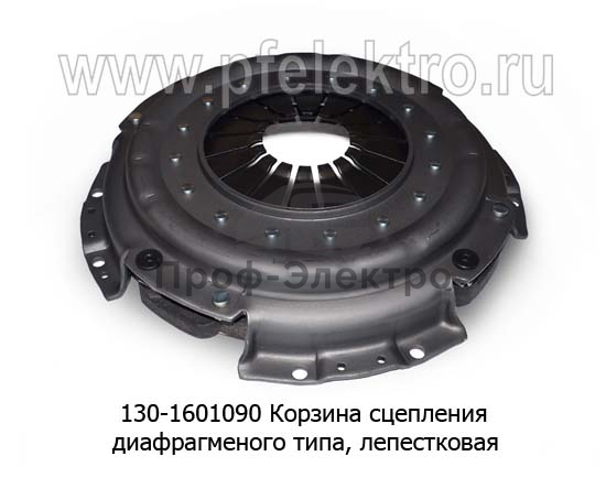 Корзина сцепления ЗИЛ-130, диафрагменого типа, лепестковая (Автомагнат) 0
