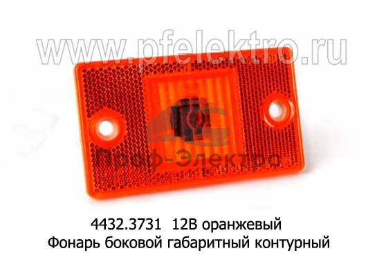Фонарь боковой габаритный контурный, ЗИЛ, ГАЗ, прицепы, автобусы (Руденск) 0