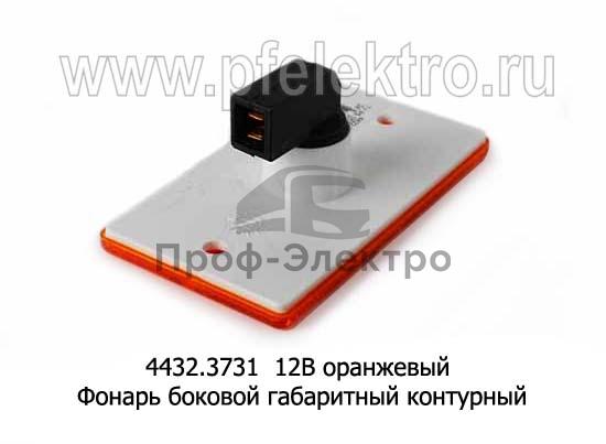 Фонарь боковой габаритный контурный, ЗИЛ, ГАЗ, прицепы, автобусы (Руденск) 1