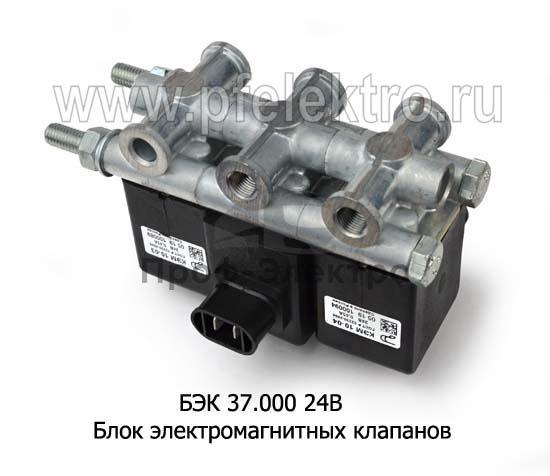 Блок электромагнитных клапанов: КЭМ10-3 шт. камаз (Объединение Родина) 1